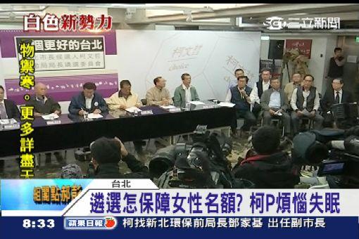 """挑戰三難關! 柯P""""8年內贏新加坡"""""""