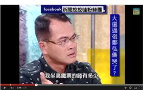 鄭弘儀/youtube