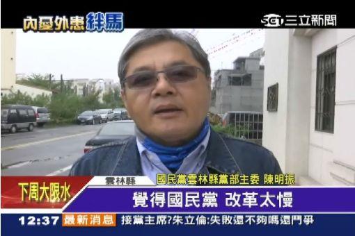 """選後""""藍色憂鬱"""" 地方基層爆退黨潮"""