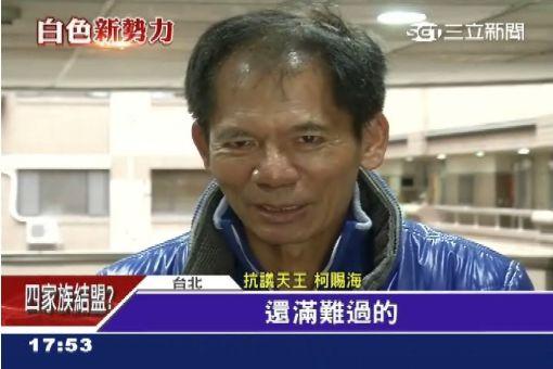 """落選王炳忠 批造神柯P""""一場遊戲一場夢"""""""