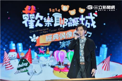 「新北歡樂耶誕城」演唱會之「經典偶像劇之夜」 陳彥允、唐禹哲、李唯楓、4ever