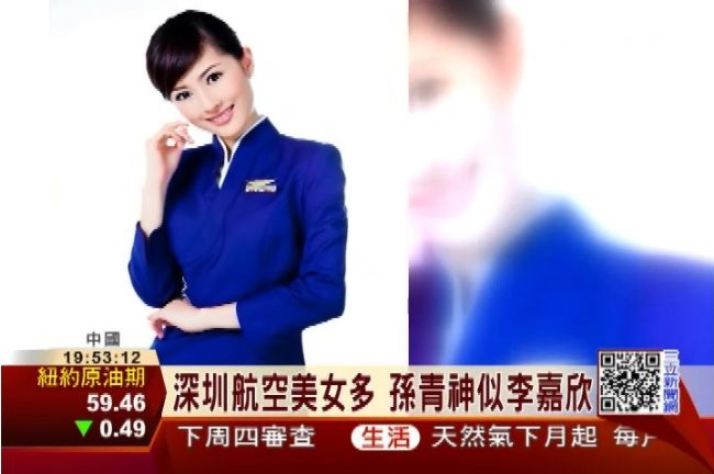 陸網友選年度空姐!空姐版林志玲奪冠