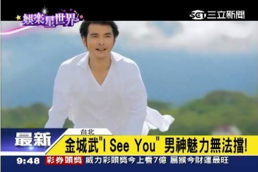 pk金城武!華航新廣告 找林懷民代言
