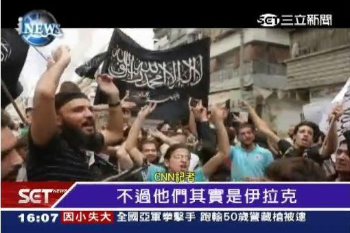 恐攻?掛伊斯蘭教義旗 傳蓋達分支犯案