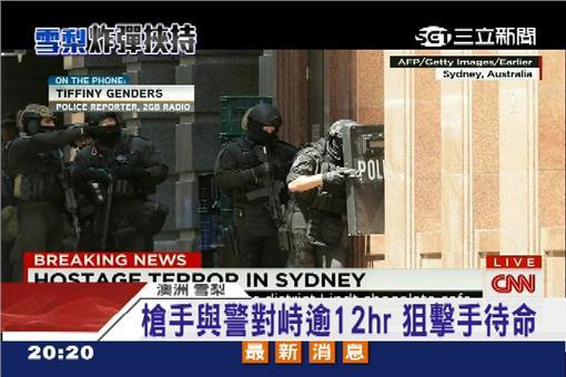 澳洲雪梨挾持事件
