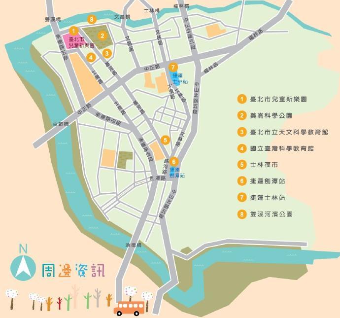 兒童新樂園資訊-台北捷運公司官網