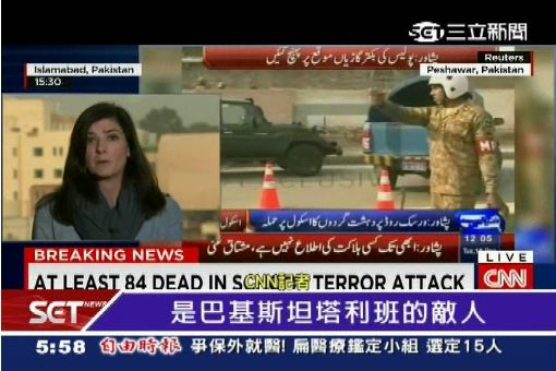 塔利班襲學校 挾持夜間落幕141死