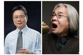 馮光遠,蔡正元-臉書