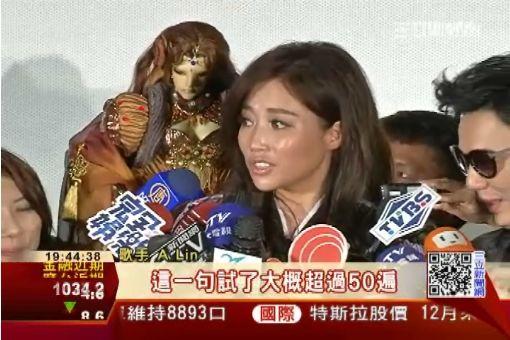 A-Lin跨界當聲優 大喊耍性感好難