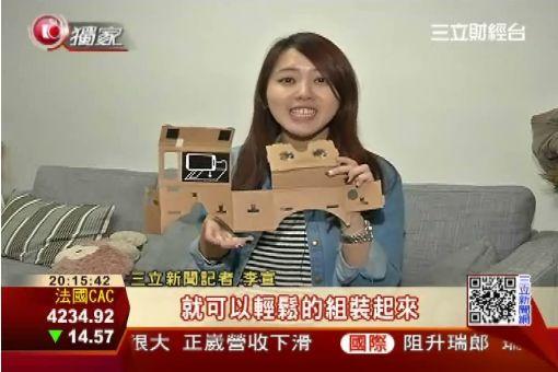 谷歌3D虛擬實境裝置 DIY 290元