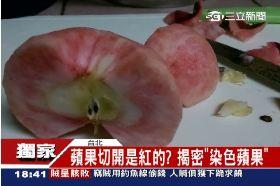 200紅蘋果1800