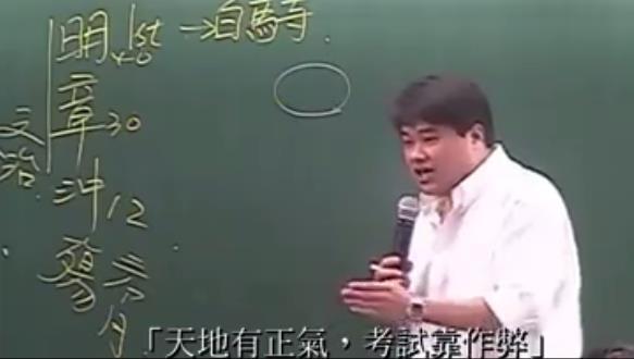 呂捷_翻攝自爆笑禁區