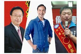 新北議長-臉書