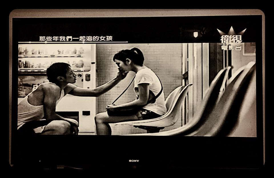 柯震東-臉書