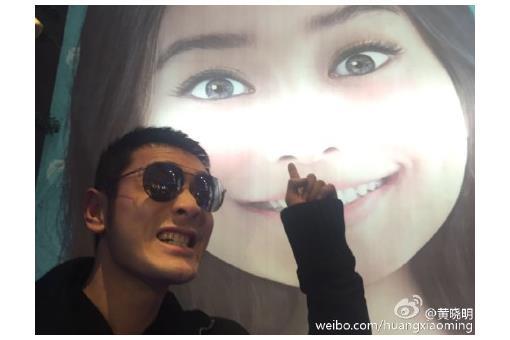 黃曉明、Angelababy_微博