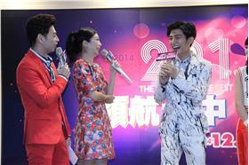 台中跨年晚會-炎亞綸+Popu Lady
