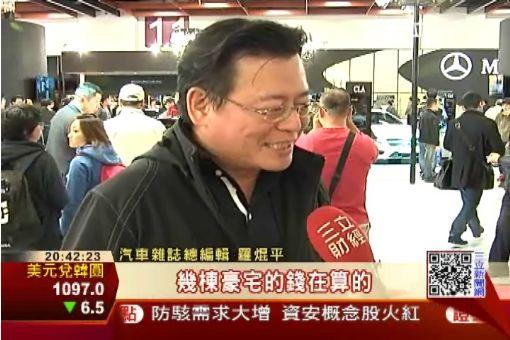 """""""台灣車神""""林帛亨! 身價逾30億元"""