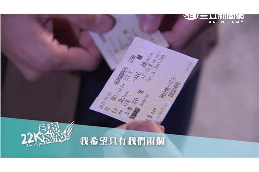 22K夢想高飛預告
