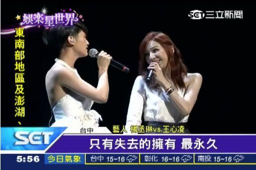 首位歌手登歌劇院!楊丞琳演唱新歌