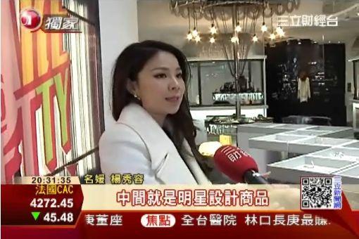 """千萬營收! """"微風幫""""楊秀容擁20店"""