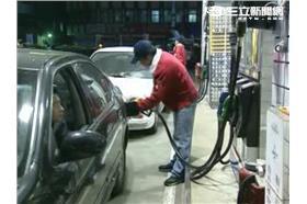 油價,無鉛汽油,降價,中油