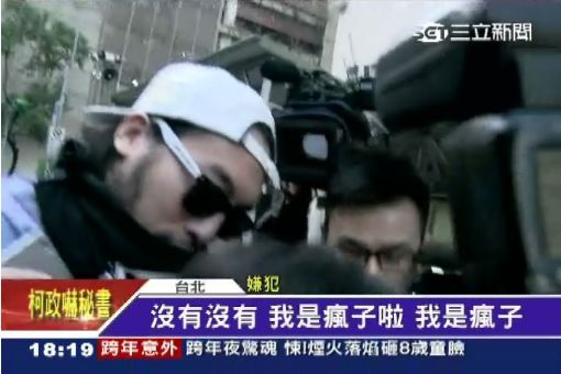 林俊傑遭男偽裝歌迷毆打 左耳挫傷