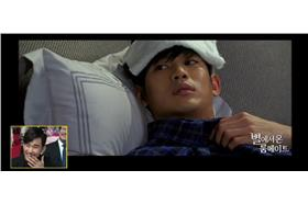 金秀賢SBS2014演技大賞_YOUTUBE