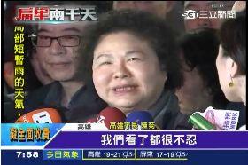 接)陳菊探視扁2400