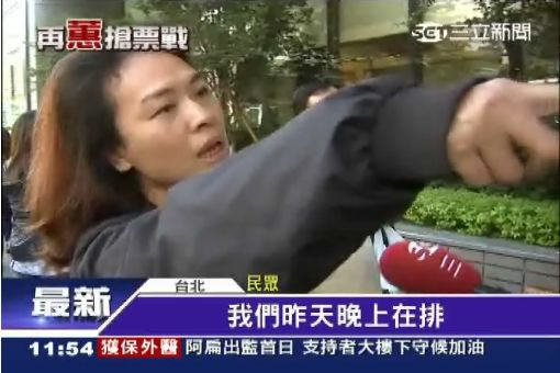 """再""""蕙""""搶票大作戰! 4千人排長龍火大"""