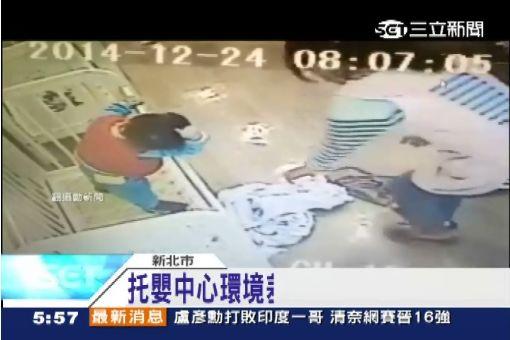 抓棉被砸童 家長控托嬰中心粗暴