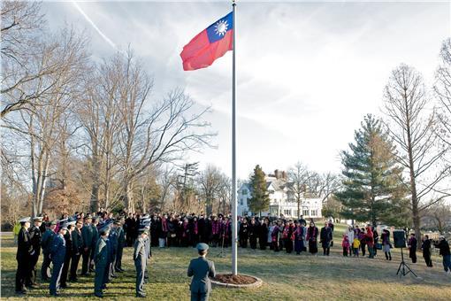 雙橡園升旗(駐美國台北經濟文化代表處)
