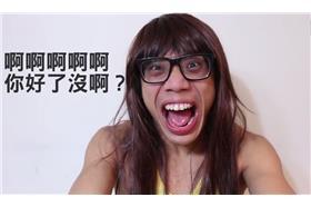 女生愛結伴上廁所-youtube