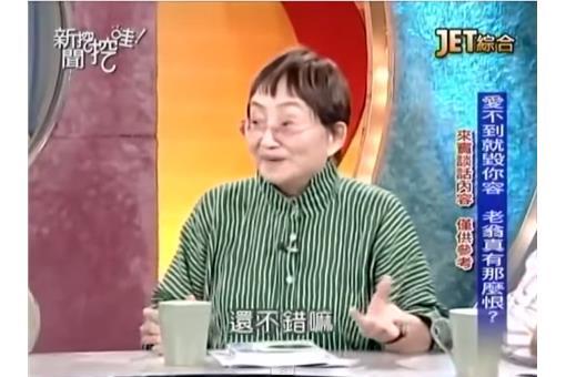 施寄青(圖/翻攝自YouTube)