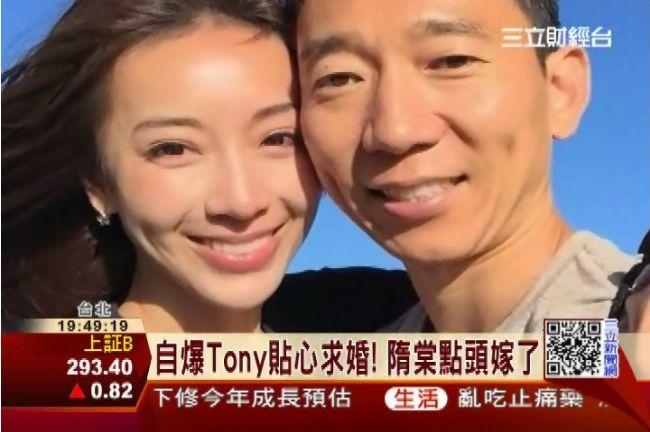隋棠閃電結婚!幸福人妻婚後暫留台北