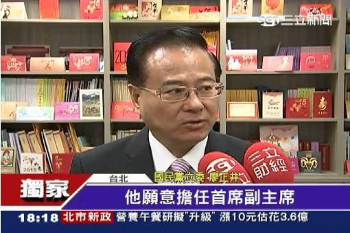 """獨/後馬""""朱王結盟""""? 傳王金平""""首席副主席"""""""