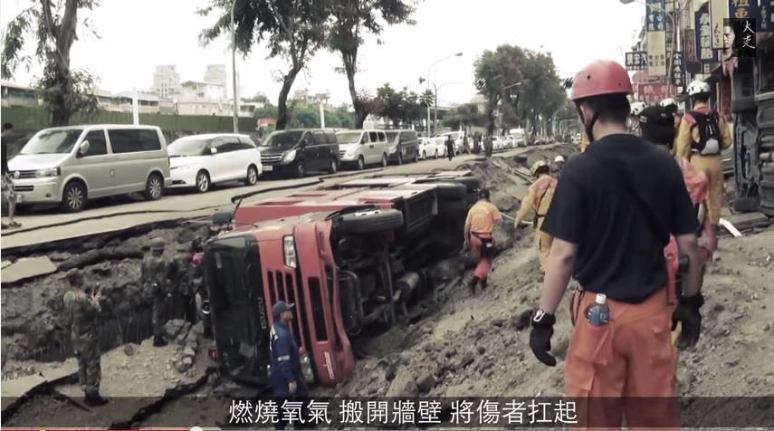 消防員/youtube