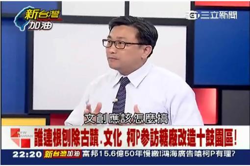 新台灣加油 十股文化園區