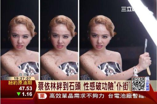 蔡依林化身蛇蠍美人 MV扮演黑寡婦