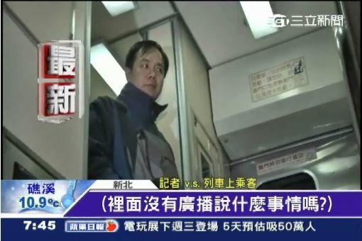 男子走高架鐵軌 遭列車撞擊身亡
