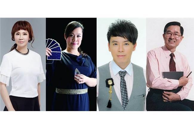 台灣人瘋算命 網友最信哪位專家?