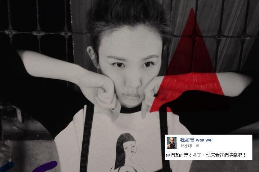 蔡旻佑認愛娃娃魏如萱速反悔(圖/翻攝自魏如萱、蔡旻佑臉書)