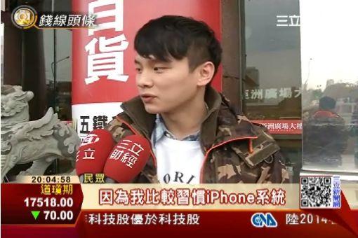 搶果粉!傳iPhone免費換小米Note