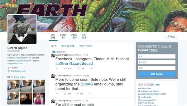 蜥蜴部隊,臉書,大當機 (蜥蜴部隊twiter)