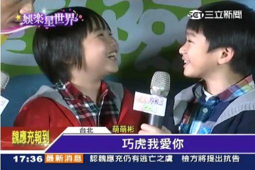 """""""巧虎""""首躍大螢幕 預售票狂賣3萬張"""