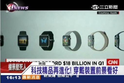 每小時狂賣3萬支!蘋果季賺180億|三立新聞台