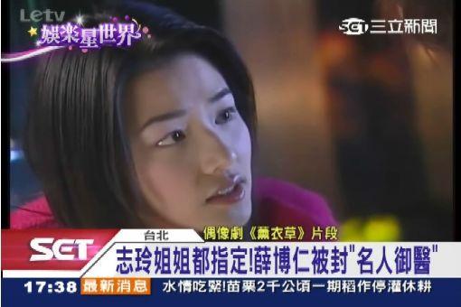 出道14年 陳怡蓉幸福宣告好事近 三立新聞台