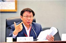 柯文哲,廉政委員會 (台北市政府提供)