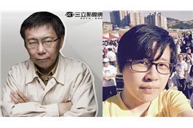 柯文哲、楊蕙如合成圖/楊蕙如臉書