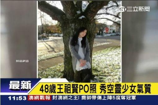 48歲王祖賢PO照 秀空靈少女氣質