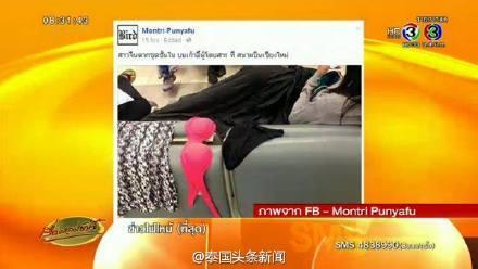 強國大媽曬內衣/微博